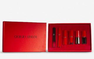 GIORGIO ARMANI RED LIP COLLECTOR'S LIMITED EDITION BOX 1 320x200 - GIORGIO ARMANI RED LIP COLLECTOR'S LIMITED EDITION BOX