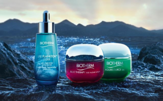 Biotherm Black Friday 2019 320x200 - Biotherm Black Friday 2020
