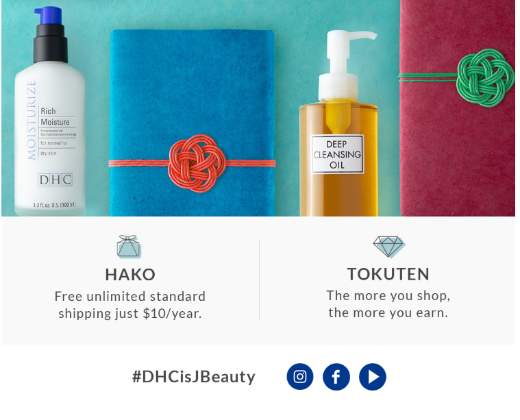 DHC Beautys Black Friday Sale 2019 2 - DHC Beauty Black Friday 2019