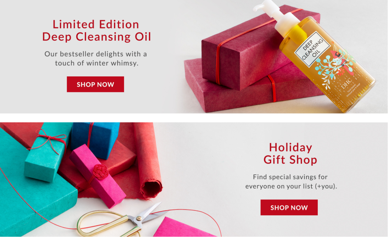 DHC Beautys Black Friday Sale 2019 4 - DHC Beauty Black Friday 2019