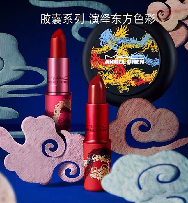 MAC ANGEL CHEN 2019 COLLECTION 2 - MAC ANGEL CHEN 2019 COLLECTION