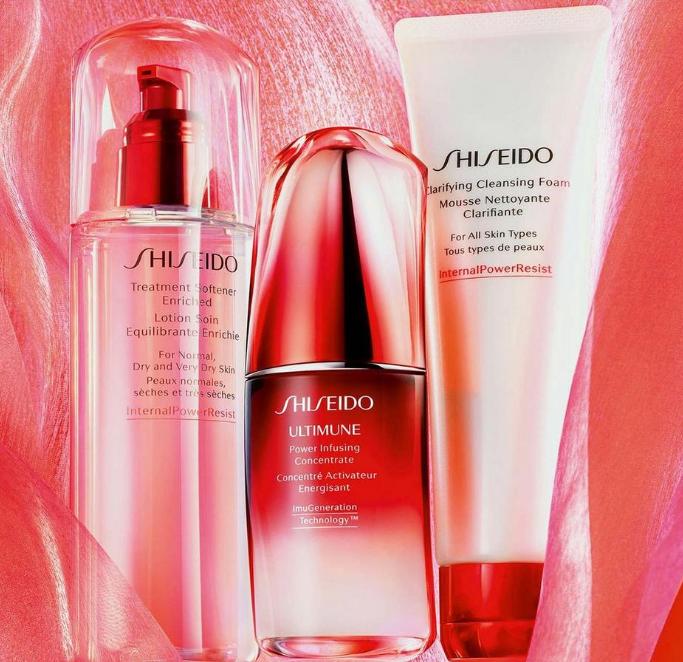 Shiseido Black Friday 2019 - Shiseido Black Friday 2019