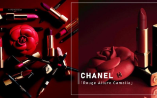 CHANEL ROUGE ALLURE CAMELIA SPRING 2020 3 320x200 - CHANEL CAMELIA ROUGE ALLURE LIP COLORS & LIP PENCILS FOR SPRING 2020 AVAILABLE NOW