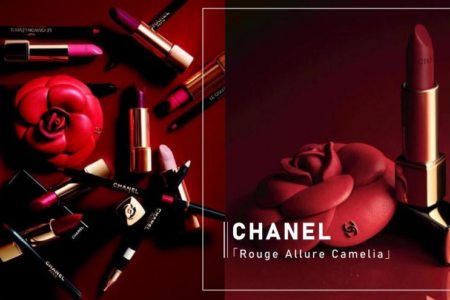 CHANEL ROUGE ALLURE CAMELIA SPRING 2020 3 450x300 - CHANEL ROUGE ALLURE CAMELIA SPRING 2020
