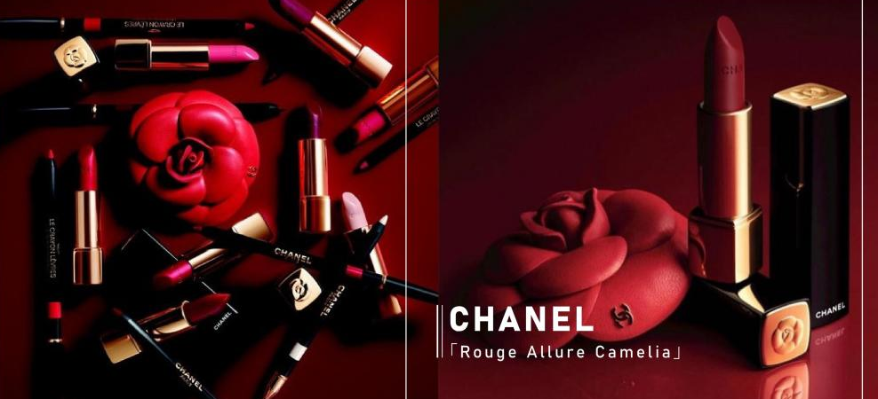 CHANEL ROUGE ALLURE CAMELIA SPRING 2020 3 988x450 - CHANEL CAMELIA ROUGE ALLURE LIP COLORS & LIP PENCILS FOR SPRING 2020 AVAILABLE NOW