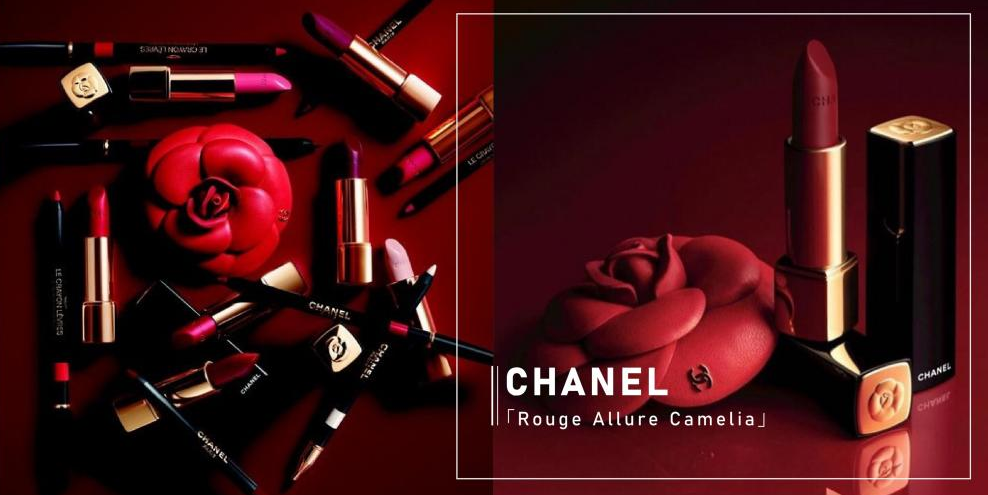 CHANEL ROUGE ALLURE CAMELIA SPRING 2020 3 - CHANEL CAMELIA ROUGE ALLURE LIP COLORS & LIP PENCILS FOR SPRING 2020 AVAILABLE NOW