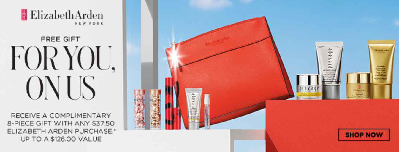 Elizabeth Arden Gift with Purchase 2 - Elizabeth Arden gift with purchase
