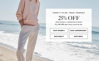 Neiman Marcus Limited Sale 25 Off and Free Gift 320x200 - Neiman Marcus Limited Sale - 25% Off and Free Gift