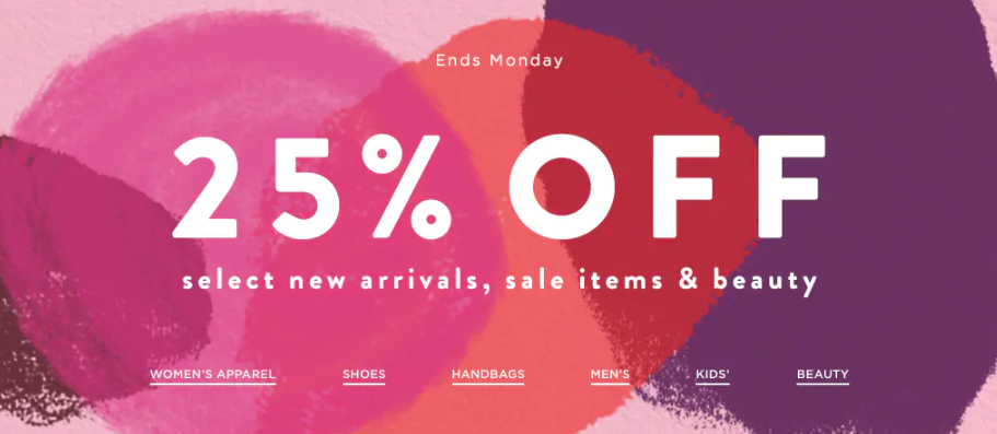 Saks Fifth Avenue 25% off Select Items