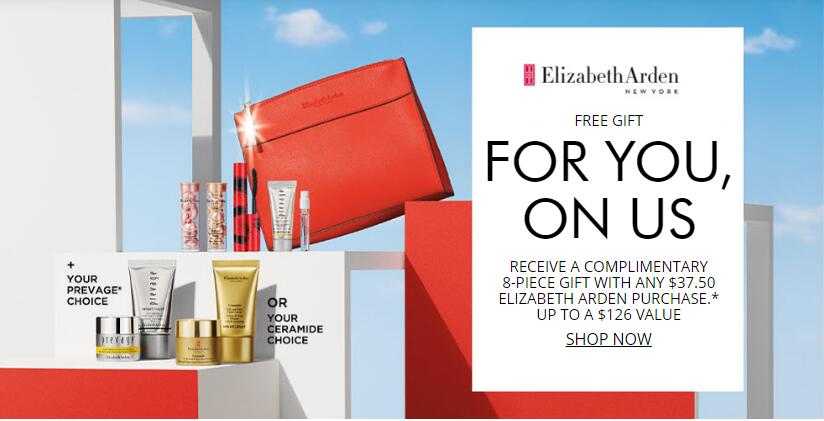 arden - Elizabeth Arden gift with purchase