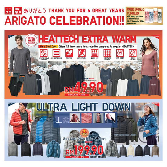 Uniqlo Us Black Friday 2020 Beauty Deals Sales Chic Moey