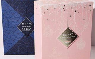 Next Beauty Advent Calendars 2020 320x200 - Next Beauty Advent Calendars 2020 – CONTENTS REVEALED