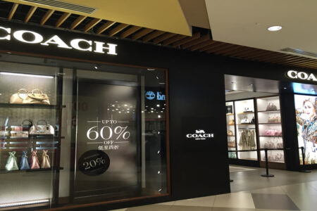 Coach Outlet cyber monday 450x300 - Coach Outlet Cyber Monday 2021