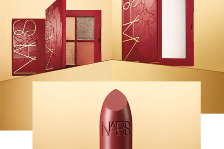 1 450x300 - NARS Lunar New Year Spring Collection 2021