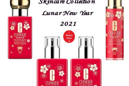 MGL2IPWGCPZPH7BBB1UR 450x300 - Clinique Skincare Collection Lunar New Year 2021