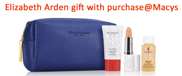 Elizabeth Arden gift with purchase 11 - Elizabeth Arden gift with purchase 2021
